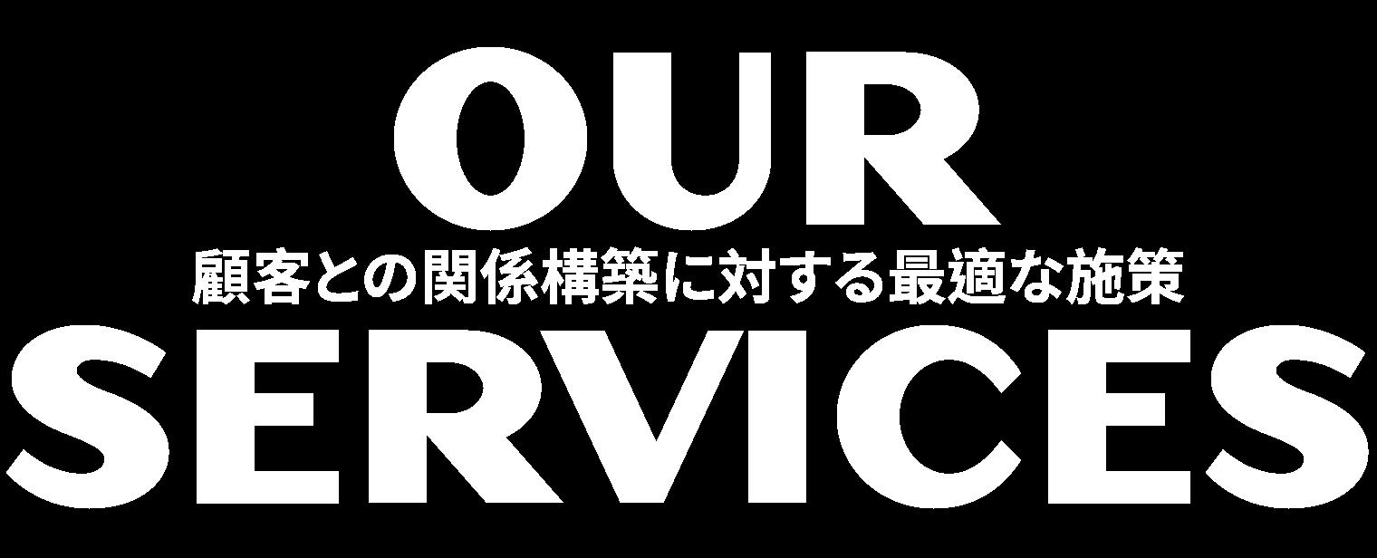 service_jp
